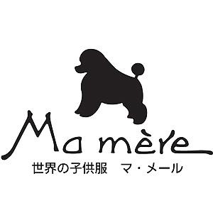 マ・メール福袋2018